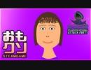 【実況】おもしろクソゲー【エペいそヂョン ドッジボール アタック】part1