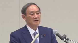 自民党 菅義偉氏が総裁選への出馬表明記者