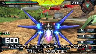 【EXVSMBON】ガチ動画勢の家庭用マキオン