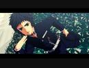 【鬼滅のMMD】シニカルナイトプラン