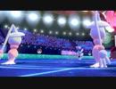 【2人実況】ポケモンバトルという名の潰し合い! ポケモン剣盾対戦実況 part22