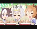 うまよん 第5話~第8話 大激戦!?ラーメン杯(GⅡ)/お嬢様たちの優雅なランチ/カブトムシとりだよ!BNW/ヒーロー劇場・ウマソルジャーⅤ!!