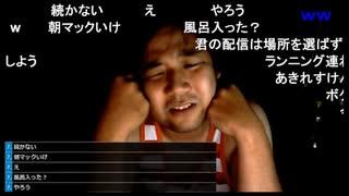 ◆七原くん2020/09/03 okita① 高画質版