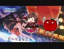 【音mad】ついに声帯が実装された辻野あかりちゃんによる「たべるんごのうた」【デレステ5th】