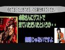 中島卓偉 & 団長(NoGoD) with ビジュアル系オヤジ星子 動画(2):「初めて会ったときの印象」を教えて下さい。