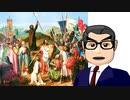 □十字軍: 侵略移民団とオリエント絶対君主: 純丘先生の1分哲学! 23