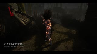 【Dead by Daylight】儀式日和 part16【ゆ