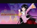 【東方自作アレンジ】Mischievous【竹取飛翔 ~ Lunatic Princess】