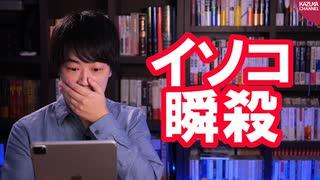 菅義偉氏総裁選出馬会見で東京新聞望月衣