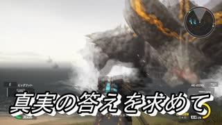 【実況】アースディフェンスフォース 自