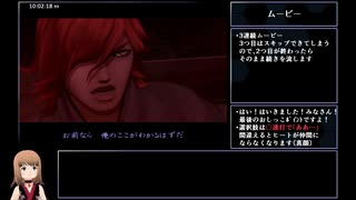 【DDS】DIGITAL DEVIL SAGA アバタール・