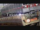 Takasagarbha 【京成電鉄×Akasagarbha】