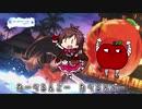 【辻野あかり】たべるんごのうたに声帯が実装!!!!!!