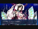 Fate/Grand Orderを実況プレイ サマーキャンプ編 Part31