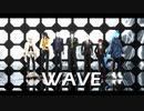 【MMDツイステ】WAVE+α【寮長】
