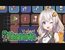 【Terraria】 あかりクラフトなう MEN11 【VOICEROID】