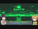 【ゆっくり偽実況】無人船の謎を解く古参ふたり(Return of the Obra Dinn)