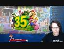 海外の反応Rogersbaseの【マリオ35周年特別Nintendo Direct】スーパーマリオブラザーズ35周年 Directの反応