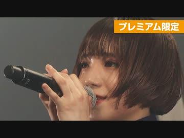 WACKオーディション合宿2019 Part66 最終日 WACK EXHiBiTiON
