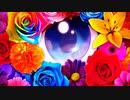 【夜桜たま&牛巻りこ】シロツメクサ(THE HOOPERS)【アイドル部】
