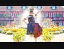 【わた】ポジティブ・パレード 踊ってみた【10周年オリジナル振付】