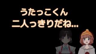 鈴鹿詩子、妹にソロ配信させる