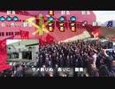 【☎ニコニコ空耳コメ付き北朝鮮音楽】社会主義ただ一筋に【京急鮫洲駅前にお出かけよ】