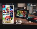 【Switch新作】『スーパーマリオ 3Dコレクション』『スーパーマリオ64』『スーパーマリオサンシャイン』『スーパーマリオギャラクシー』編TVCMまとめ