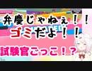 椎名唯華さん、ヒソカさんの悪行に対し久しぶりにマジのガチでブチギレ
