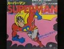 "【特別企画】DISCO NON-STOP MIX VOL.7 ""SUPERMAN SPECIAL"""
