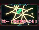 【実況】超エキサイティン!な2Dシューティングゲーム(バトルトード) その5