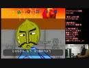 パラッパラッパーに挑戦!うみうっみマスクを脱いで本気出す??【Vol.108】 マスクドうみうっみのレトロゲームチャンプ