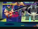 ストリートファイターZERO2ALPHA_EXザンギエフCPU戦