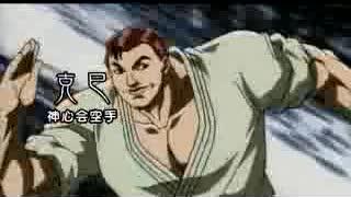 【曲差し替え】さくらんぼキック✕宝鐘マリン