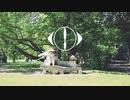 【Stereo Remix】憂一乗/ヨルシカ by kirin 【男性カバー】