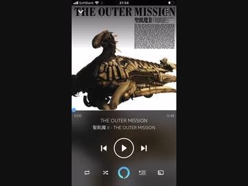 『聖飢魔II THE OUTER MISSION』のサムネイル