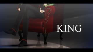 【MMD刀剣乱舞】KING【モーション配布】