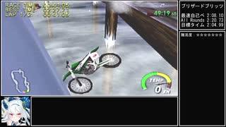【RTA】日本版 エキサイトバイク64 All Ro