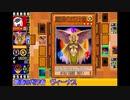 遊戯王 EX2006 空撃ちバグ