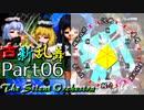 【凶悪MUGEN・神ランク】古新乱舞 -Conflict of Period-【Part6】