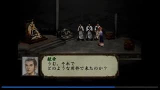 PS2版三国志7 下邳防衛戦 →襄陽防衛戦 一騎打ち有り(vs張闓 ...