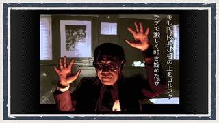 ◆学校であった怖い話 実況プレイ◆part54
