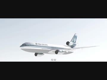 『ニュージーランド航空901便エレバス山墜落事故 再現CVR&再現CG』のサムネイル