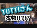 【叶】TUTTIさんと偶然マッチングしVCに至るまで