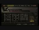 【実況】高等遊民,帝都ヲ駆ケル 第弐拾壱話【超力兵団】