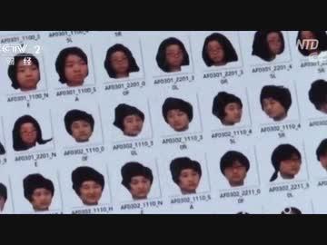 『身分証明で尻を拭く中国』のサムネイル
