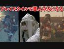 [ゴーストオブツシマ]実写志々雄真実と手段は選ばない[Ghost of Tsushima]#27