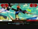 【シノビガミ】テーマ模擬戦「ZEXAL編」【テトラさんの金で寿司を喰う会】