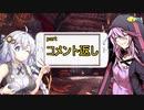 【MHWI】あかりちゃんの休日partコメント返し