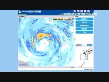 『ある日の台風10号通過中【音だけ】』のサムネイル